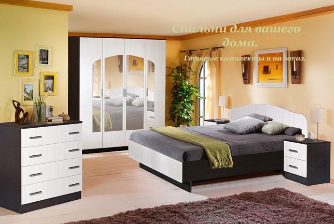 Полный спальный гарнитур