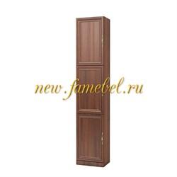 Шкаф книжный Карлос 015, пенал размер 40х203х28 см