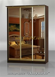 Зеркальный Шкаф купе Лагуна-12 трёхдверный