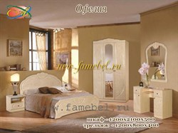 Спальня Офелия МДФ
