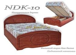 Кровать NDK 10