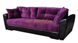 Диван еврокнижка Амстердам 160 велюр фиолетовый