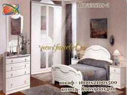 Спальня Валенсия 2 МДФ