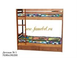Кровать детская № 1 двухъярусная