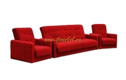 Набор диван и два кресла Милан Астра красный
