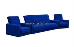 Набор мягкой мебели диван и два кресла Милан Астра синий