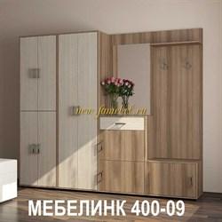 Прихожая Мебелинк 400-09