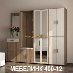 Прихожая Мебелинк 400-12