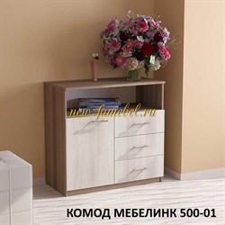 Комод Мебелинк 500-01