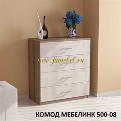 Комод Мебелинк 500-08