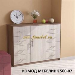 Комод Мебелинк 500-07