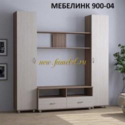 Тумба под ТВ Мебелинк 900-04