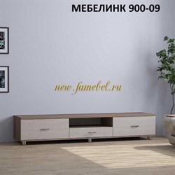 Тумба низкая Мебелинк 900-09