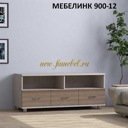 ТВ тумба Мебелинк 900-12