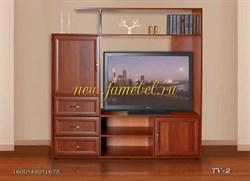 Стойка ТВ 2