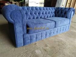 Честер диван 2- х местный велюр синий