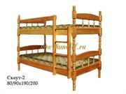 Кровать Скаут 2 двухъярусная