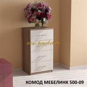 Комод Мебелинк 500-09