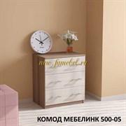 Комод Мебелинк 500-05