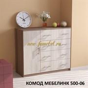 Комод Мебелинк 500-06