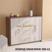 Комод Мебелинк 500-12