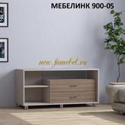 Тумба для телевизора Мебелинк 900-05