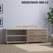 ТВ тумба Мебелинк 900-13