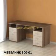 Мебелинк 300-01 стол письменный двухтумбовый
