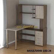 Стол компьютерный Мебелинк 100-24 лдсп